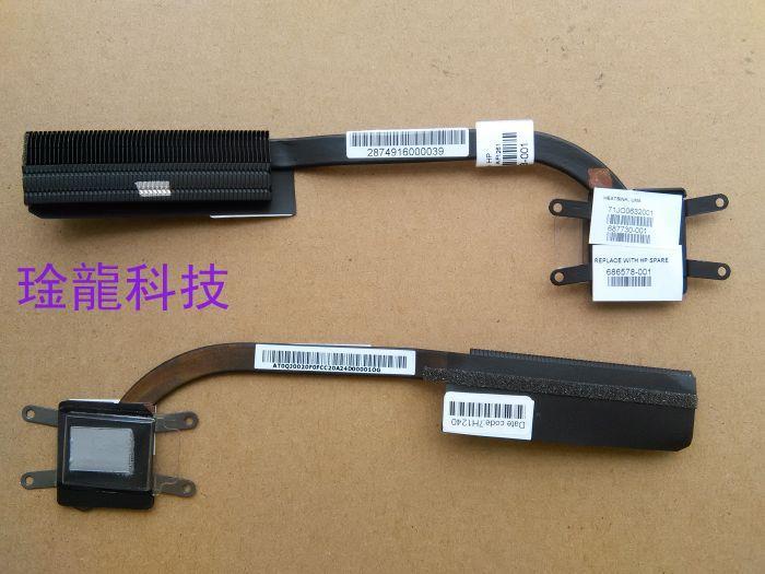 100% NOVITÀ Raffreddamento originale per HP ENVY ultrabook 4 invidia 6 4-1000 dissipatore di calore serie 6-1000 686578-001 687730-001