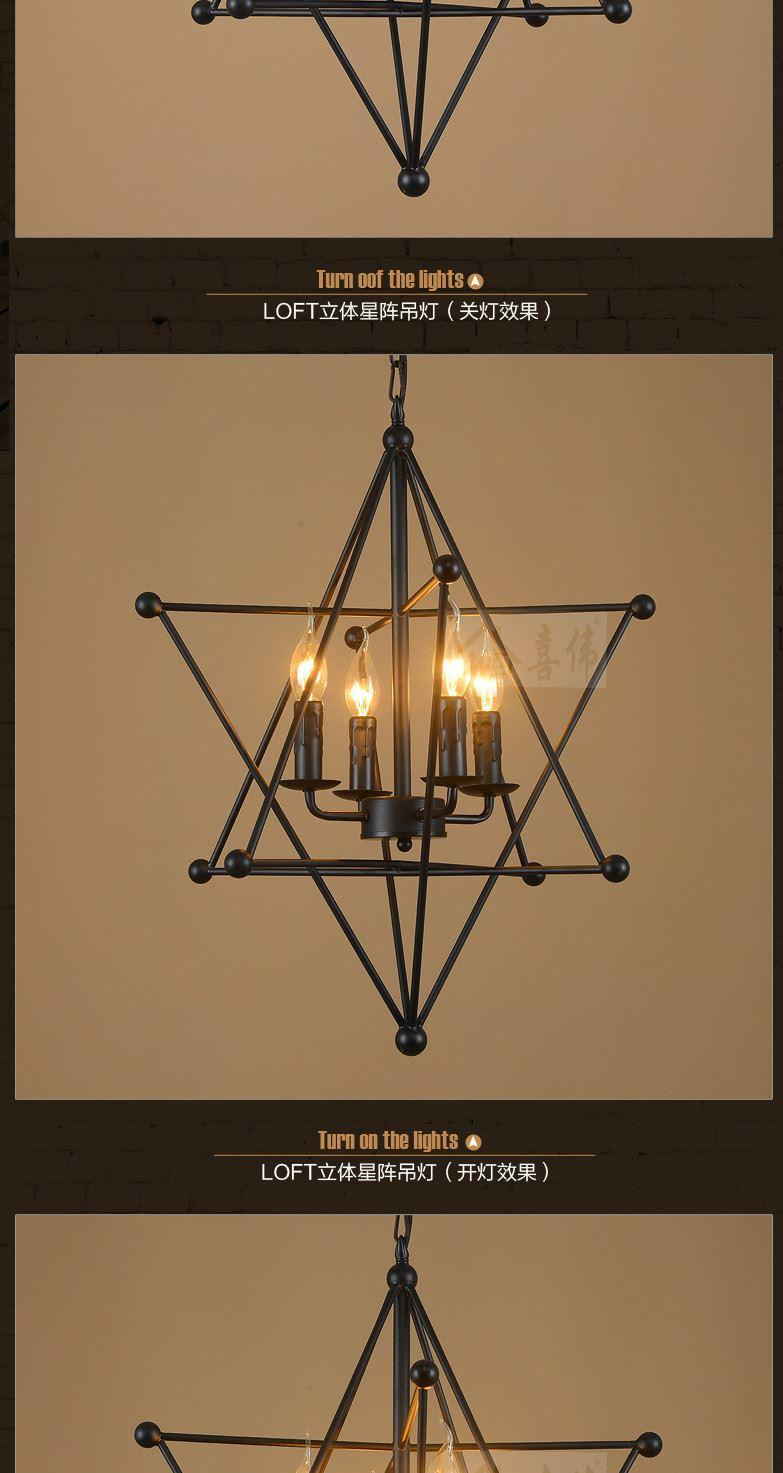 Wrought Iron Pendant Lights Kitchen Retro Personality Living Room Cafe Pot Shop Clothing Store