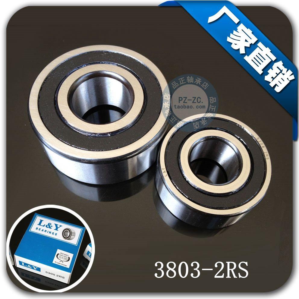 10 pcs de alta velocidade 3803-2RS 3803 2RS 17x26x7 dupla linha de contato angular rolamento de esferas 17 * 26 * 7mm