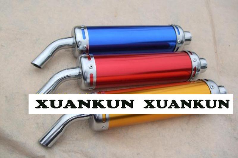 Mini accessoires de moto hors route / tube fin en aluminium après le paragraphe