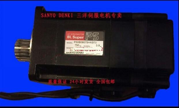P50B08075HXS70 new and original servo Motor
