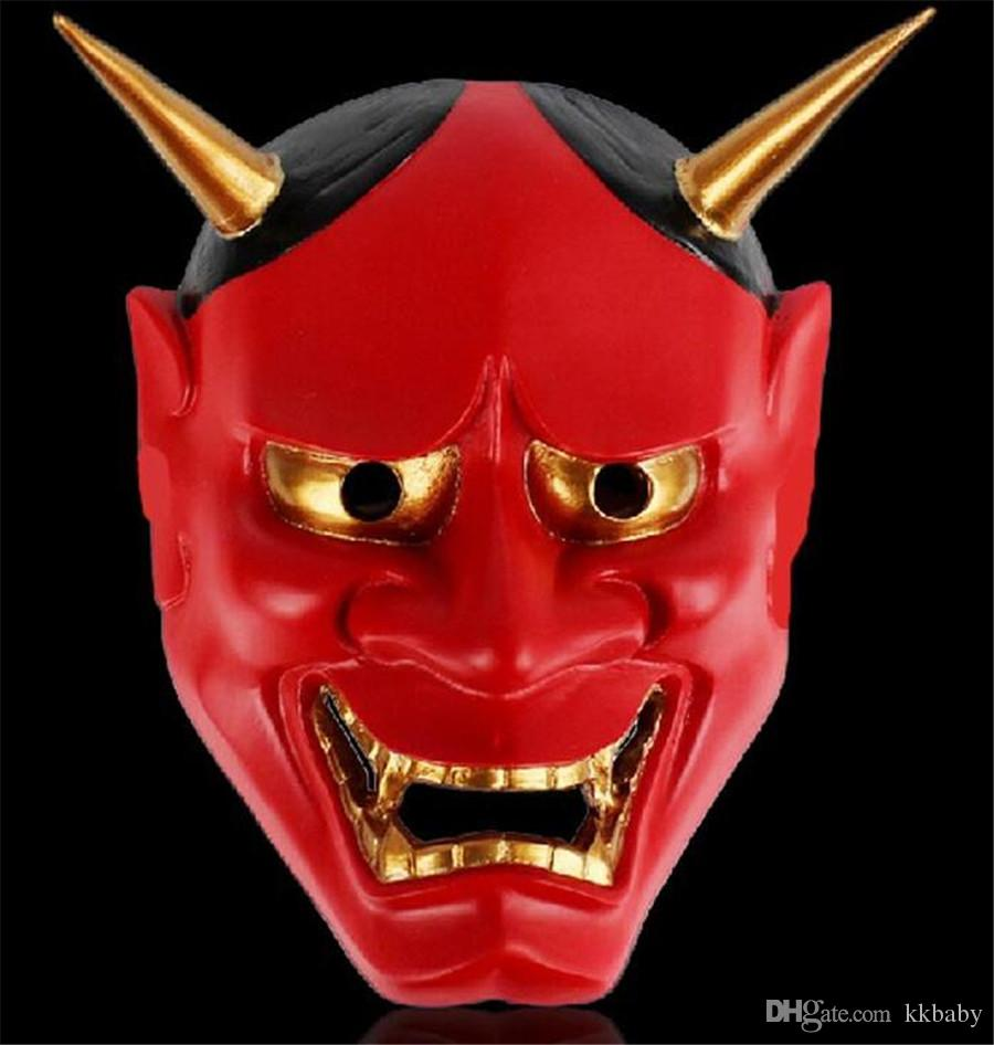 Halloween Cool Mask Party Favor Monster Foam Masks One Size Kids ...