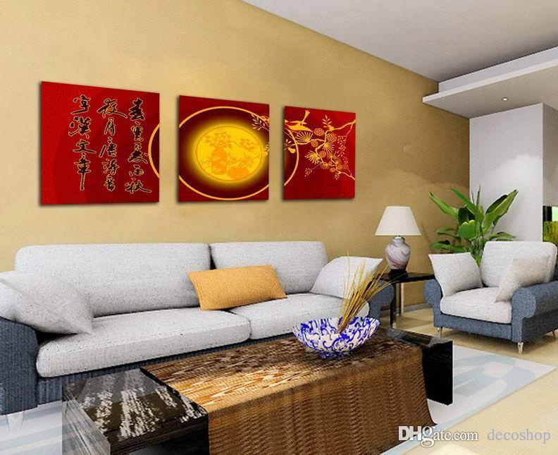 Feng Shui Wall Art Canvas Hd Print Decorative Zen Picture Modern Chinese Words Set30258