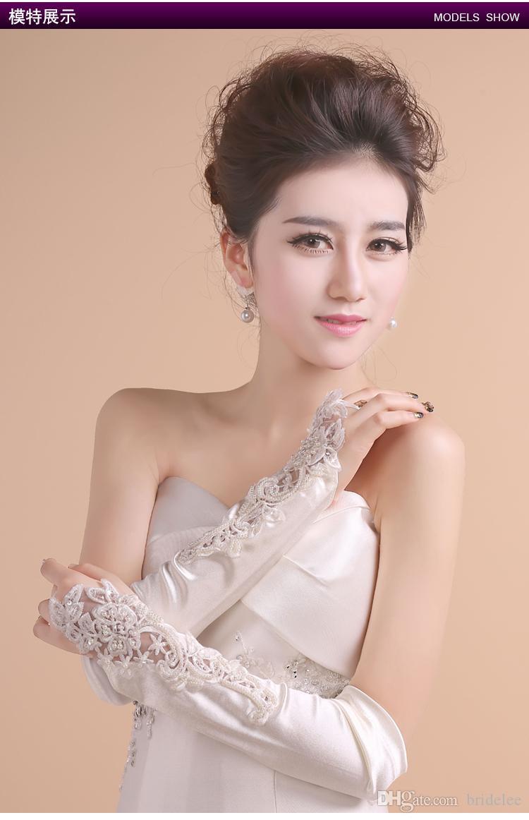 En Stock Dentelle Perles Blanc Gant De Mariée Accessoires De Mariage 2020 Nouvelle Arrivée De Luxe Cristal Perlé Court Gants De Mariage