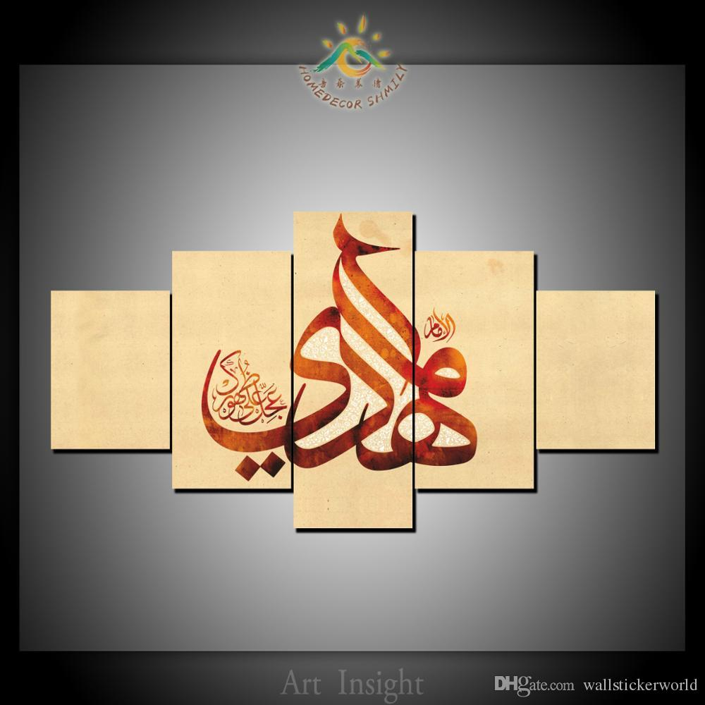 5 Panel Arabic Islamic Fonts Wall Art Prints on Canvas Modern Wall Art Posters and Prints Painting for Room Decoration for Living Room