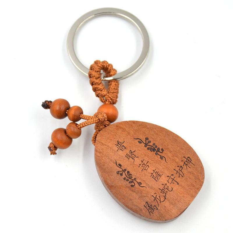 열매 1 조각 수제 나무 조각 불교 불상 펜던트 열쇠 고리 열쇠 고리 안전 행운 교수형 펜던트