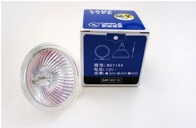 35W Strahler spezielle Lampe Tasse Strahler Niedervolt-Leuchten Tasse Lampe Beleuchtung Zubehör Größe