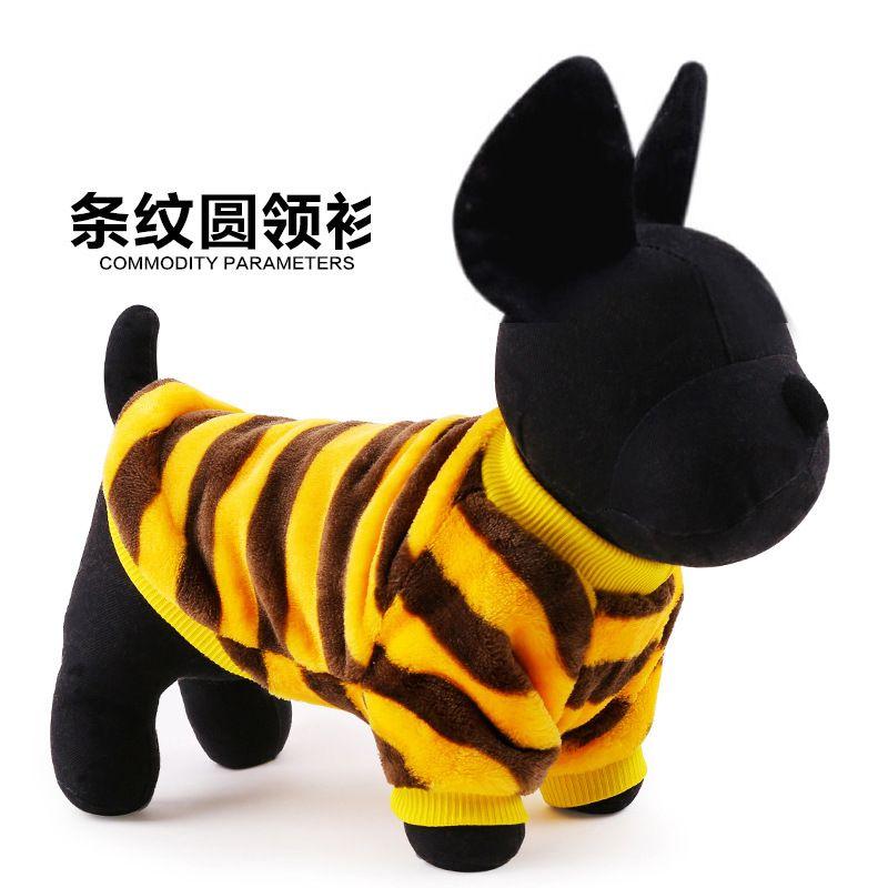 Mascota mascota vip ropa vellón rayas coral perro largo pequeño peluche círculo petcircle prenda fnkbg