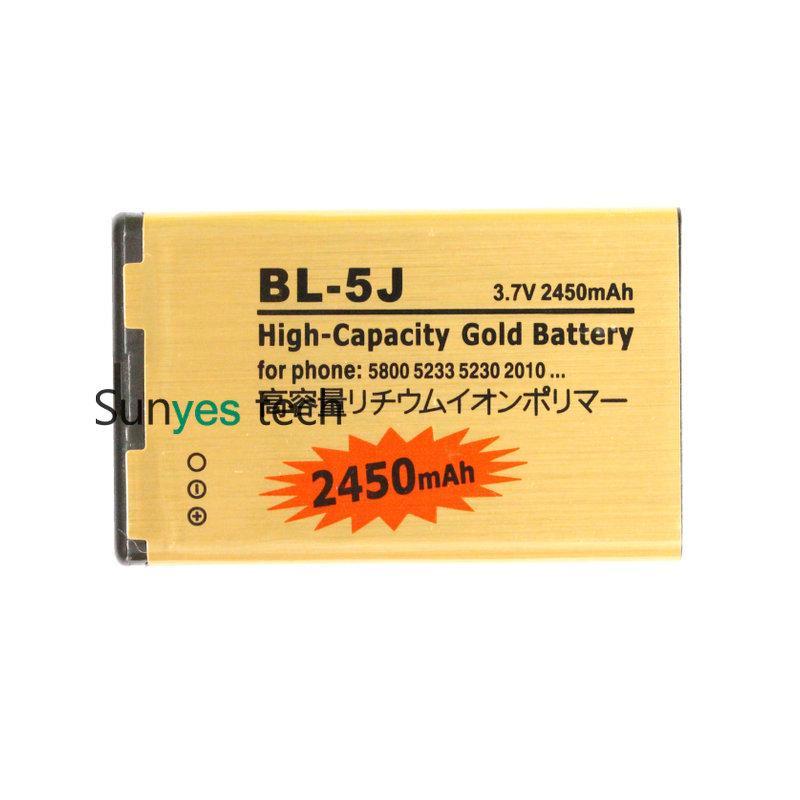 بطارية استبدال ذهبية 2450mAh BL-5J BL 5J BL5J لنوكيا Lumia 520 525 5800 5900XM 5228 5230 5232 5233 5235 5236 5238 5238 بطاريات