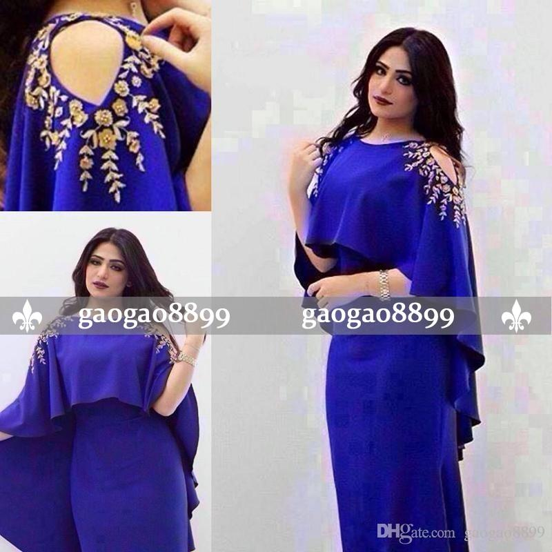 2019 Saudi Arabic Royal Blue Formal Evening Dresses with Cape Cut Out Shoulder Gold Lace Satin Plus Size Prom Party Dresses