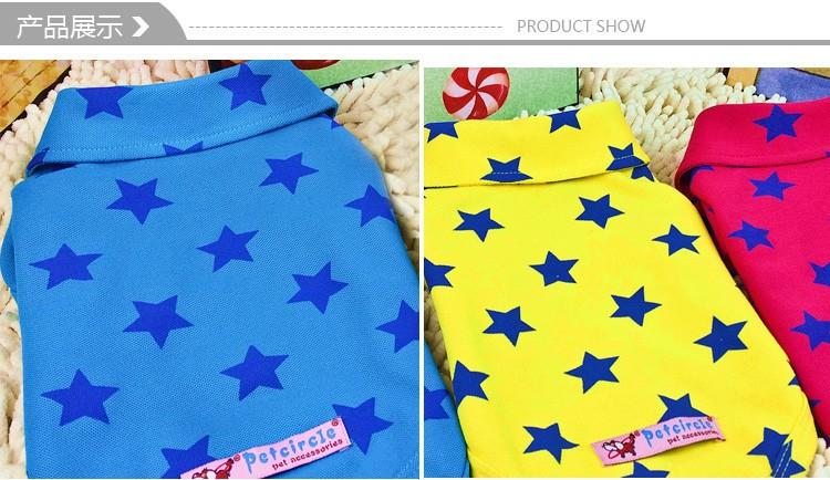 Spring summer dog vests star polo T-shirt clothes 2016 new cotton pet shirts dog puppy pet cool dogs pets clothing