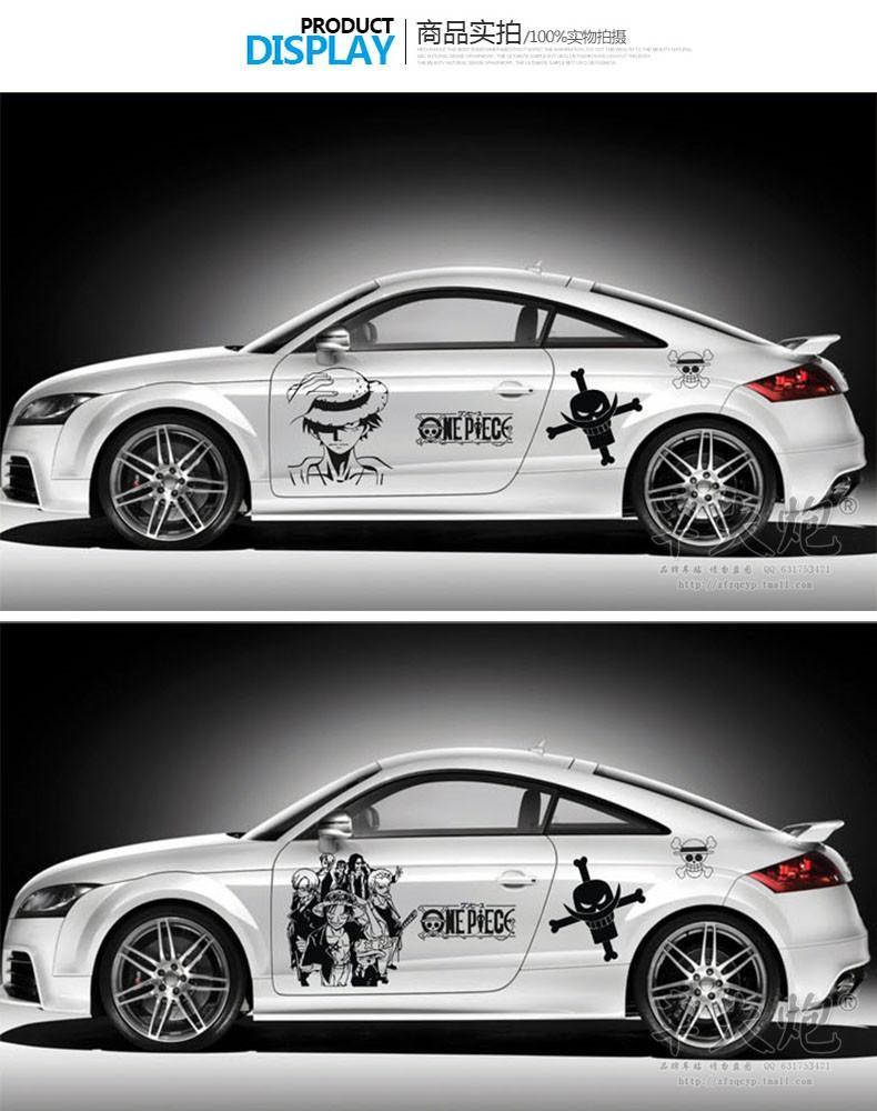 Simple car sticker design - Design Cartoon