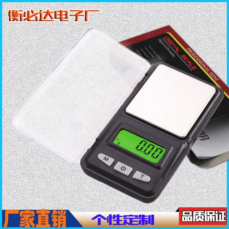 Wholesale high-precision electronic scale Mini Jewelry scale precision 0.01g portable small electronic scale