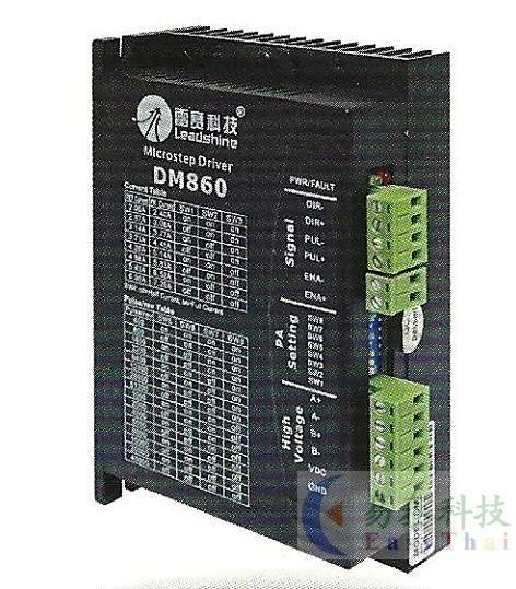 Leadshine Base di spedizione gratuita su DSP design Driver passo-passo digitale a due fasi DM860 fit Steper Motor nema 23 e nema34 funzionano 30-80VDC