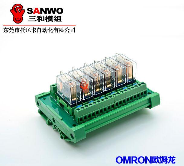 6-channel Omron Original & New Relay Module PLC Amplifier Board G2R-1-E (NPN or PNP,12VDC or 24VDC)