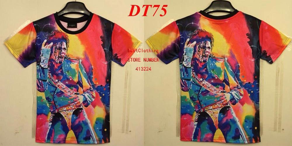 DT75-1