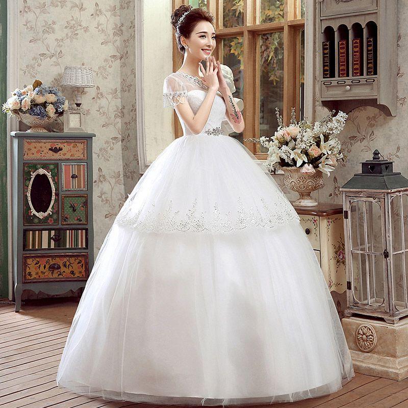 Hi square 2016 wedding dress new summer wedding dress the bride ...