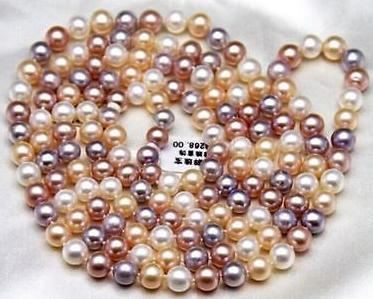 Wunderschöne 9-10 m südseeweiße rosafarbene lila Mehrfarbenperlenkette, 48 Zoll, 14 Karat Goldverschluss