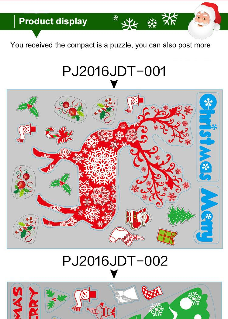 christmas decorations window stickers color electrostatic stickers