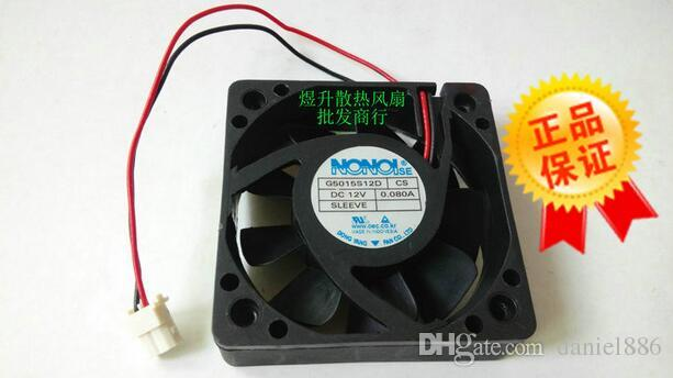 NONOISE 50 * 50 * 15 G5015S12D CS DC12V 0.080A 5CM 2 hilos ultra silencioso ventilador