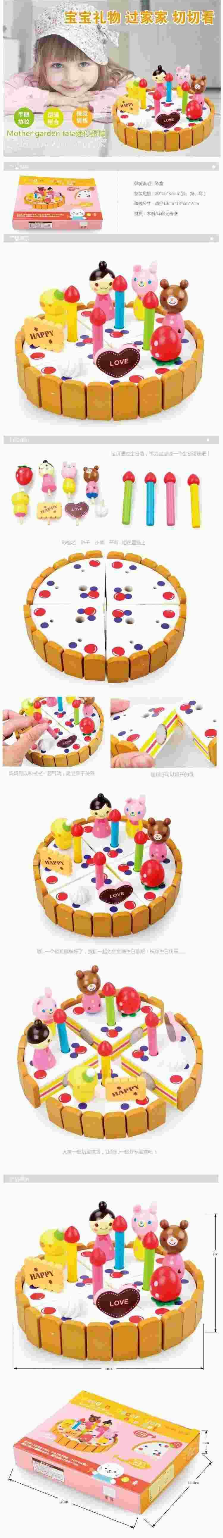 The wooden Cake Model Building Kits birthday game children baby