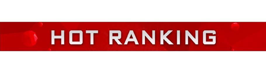 hot ranking