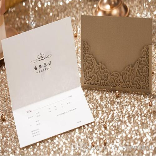 Compre Conjuntos De Invitaciones De Boda Vintage De Tarjetas De Invitaciones De Banquete De Boda Con Corte Láser 1 Tarjeta 1 Hoja Ineer 1 Sobre 1
