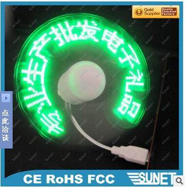 Regalo Gadget da ufficio scrivania flessibile USB LED verde Orologio Ventola con visualizzazione in tempo reale