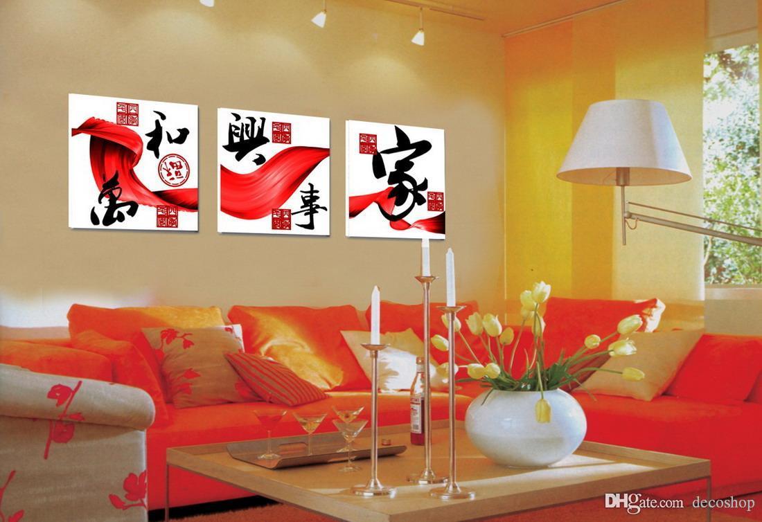 Feng Shui Wall Art Canvas Hd Print Decorative Zen Picture Modern Chinese Words Set30213