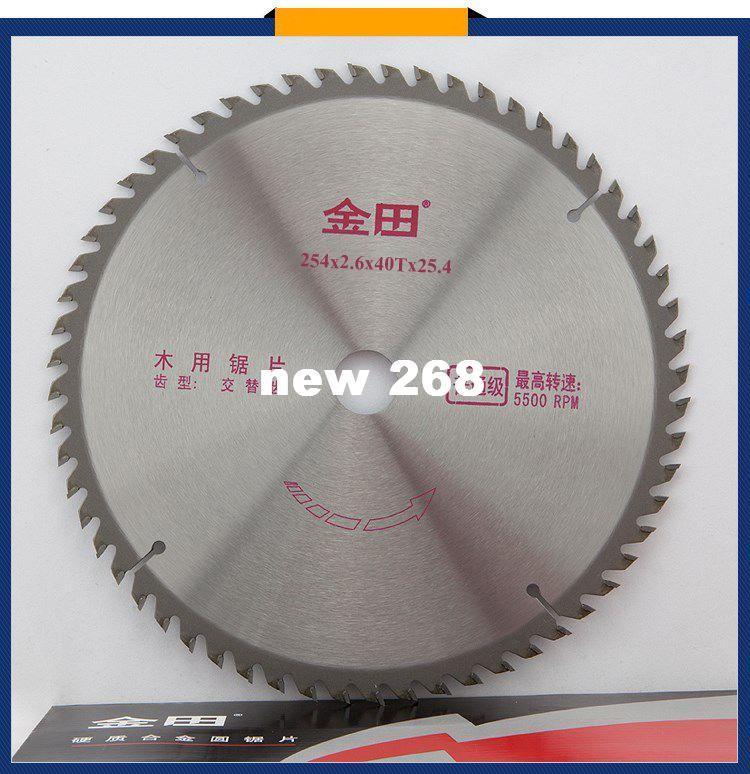 """254 mm ou 10 """"de diamètre x dents 40T x 25,4 ou 1"""" trou central Lames de scie circulaire à bois pour la coupe du bois"""