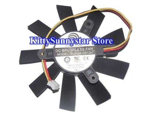 Ventilateur vidéo PLA09215S12H 12V 0.55A 3Wire