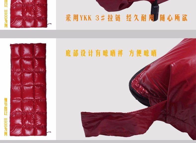 AEGISMAX UltraLight White Duck down sleeping bag camping Envelope type sleeping bag Ourdoor and Family