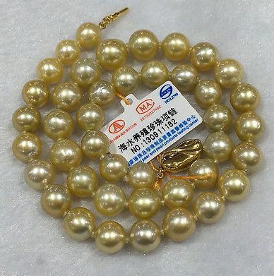 Elegante collana di perle d'oro da 10-11mm a sud-oro, chiusura in oro 14 k