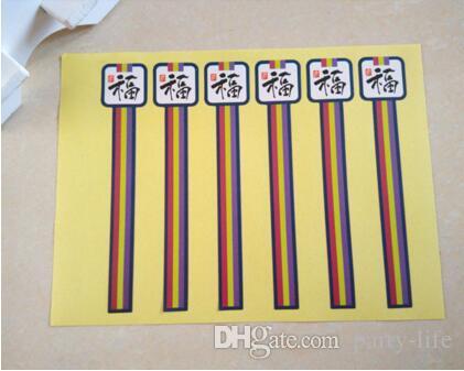"500sheets (4000pcs) ""Fu"" Charakter Rechteck Lollipop Seal Aufkleber dekorative DIY Geschenk Aufkleber Cookie Sealing Label"