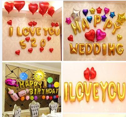 Baby Birthday Wedding Party Balloon Decoration Aluminum Foil