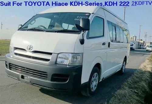 TOYOTA Hiace KDH222-1