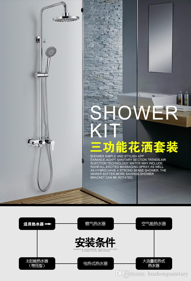 2019 Wholesale And Retail Luxury Brass Shower Faucet Set Single Handles Tub Mixer Hand Shower From Huahongsanitary 261 31 Dhgate Com