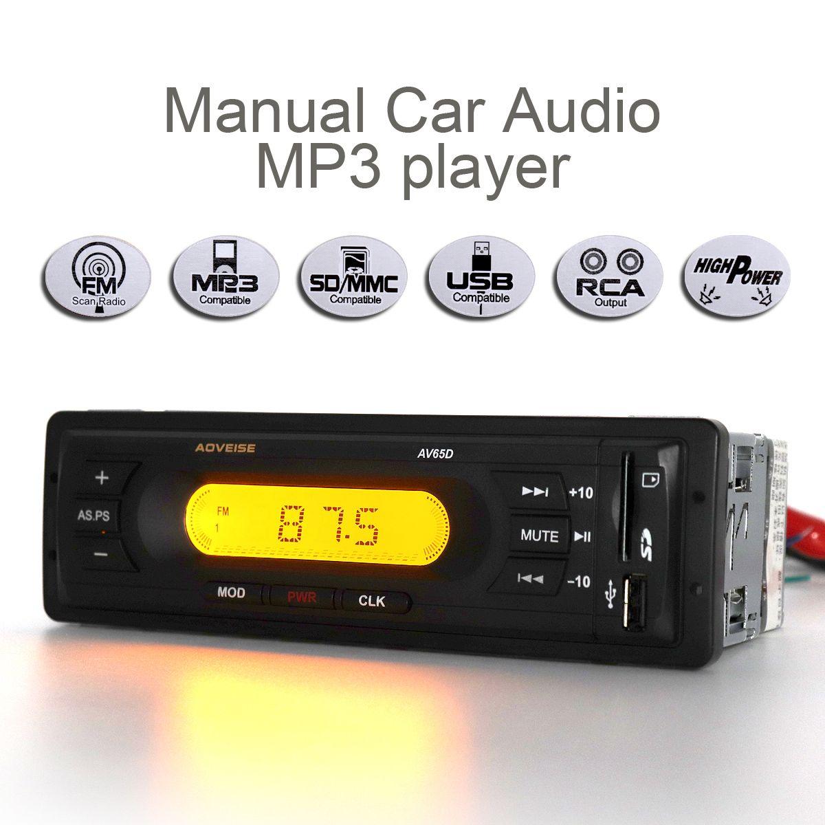 12V LCD Car Audio Stereo Radio With Mute Function USB SD MP3 Multimedia Music Player FM Radio CAU_01V