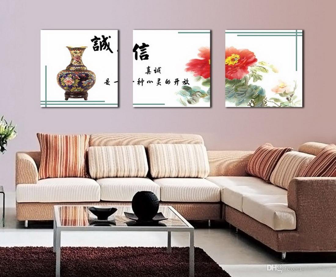 Feng Shui Wall Art Canvas Hd Print Decorative Zen Picture Modern Chinese Words Set30214