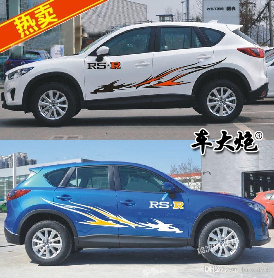 Simple car sticker design - Customer Reviews 0