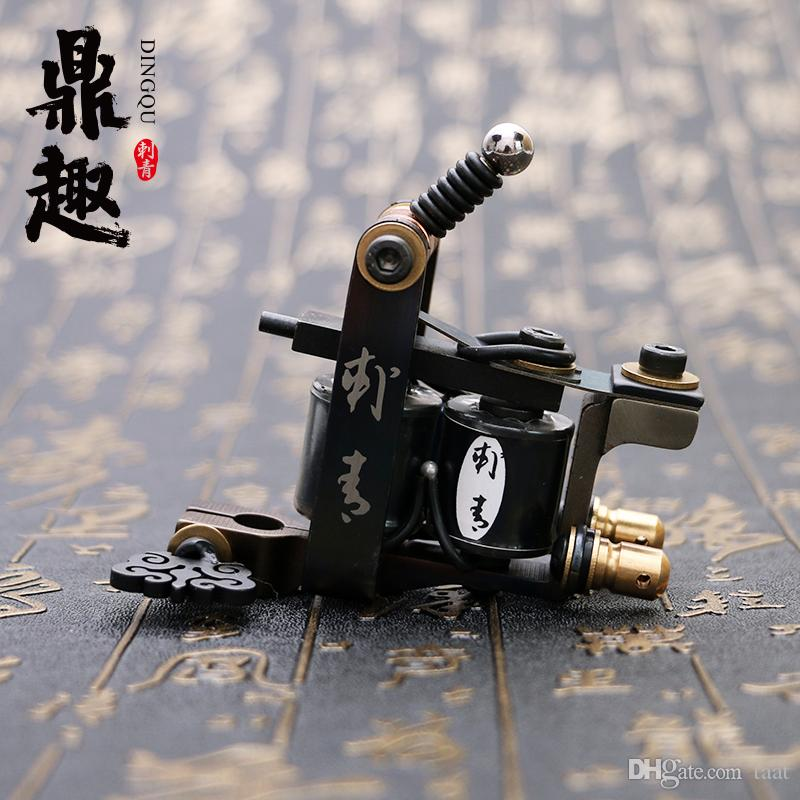 Pro Design Tatto Gun Luo's Wire Cutting Machine Tattoo Machines Guns For Liner Top TM2109