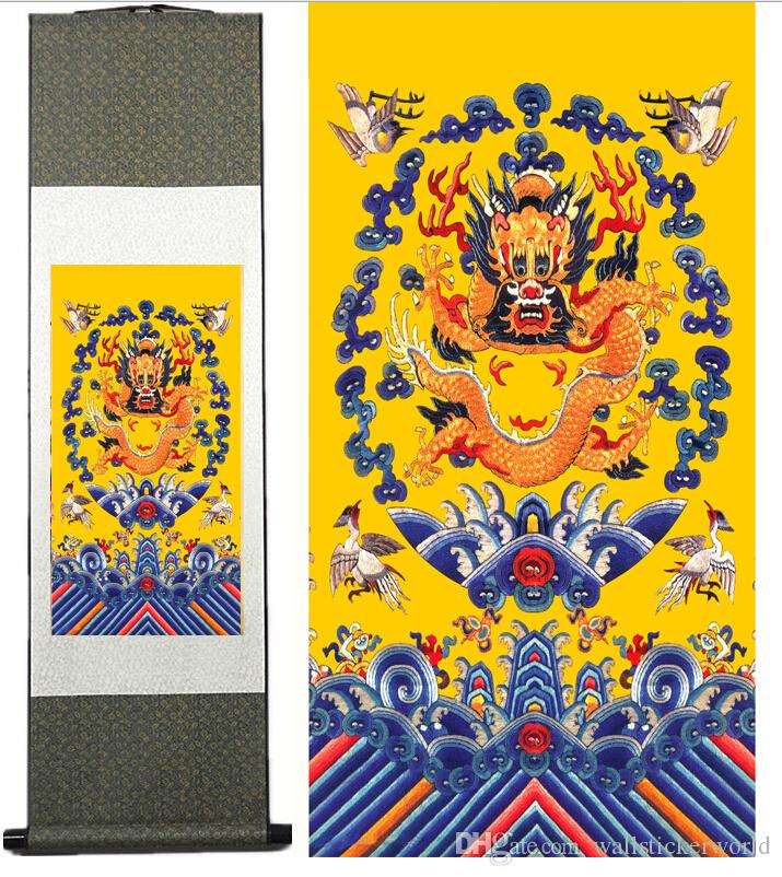 1 Piece HD Printed The king Dragon Wall Pictures Chinese Scroll Silk ...