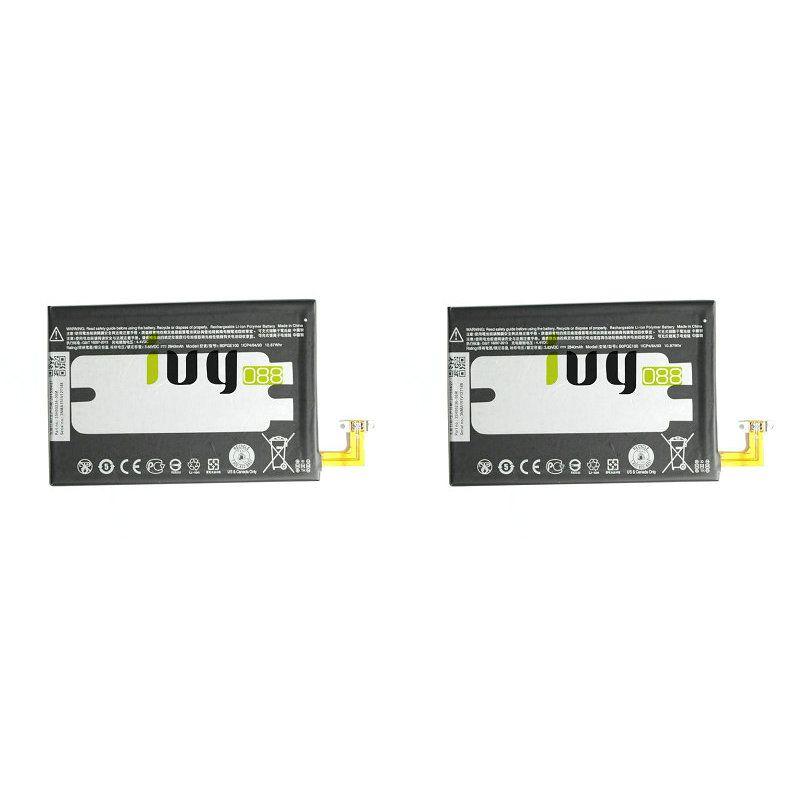 2pcs 2840mah BOPGE100 Replacement Battery for HTC One M9 M9+ One M9 Plus M9W Hima Ultra 0PJA10 0PJA13 M9pt Batteries Batteria