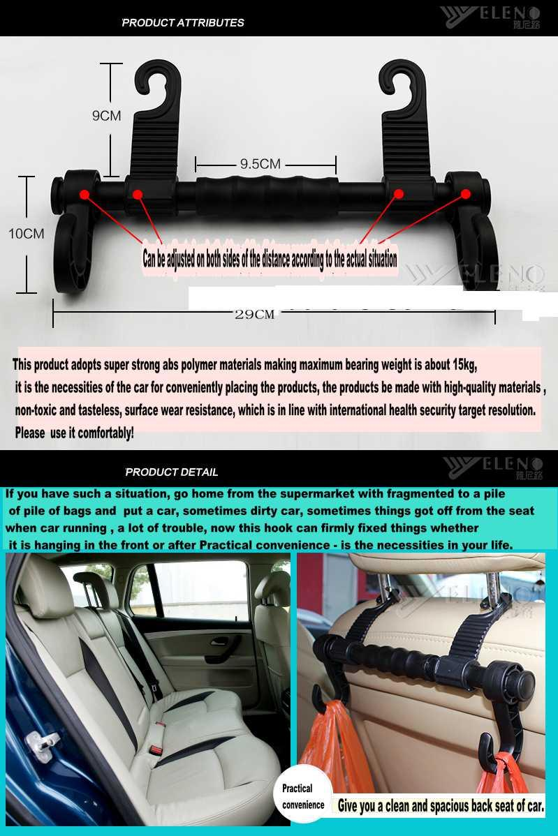 Car interior necessities - The Interior For Cars Are Used In Cars To Make It Look Better And More Special We Provide Interior In Cars Such As Soft Stuffed Animals