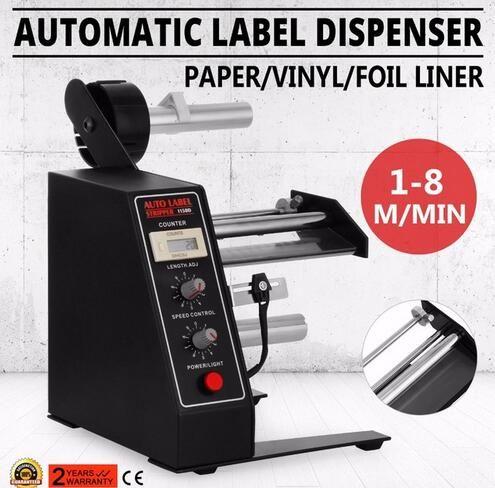 Auto Label Dispenser Device Automatic Sticker Separating Machine AL-1150D NEW automatic label dispensing machine paper vinyl foil liner