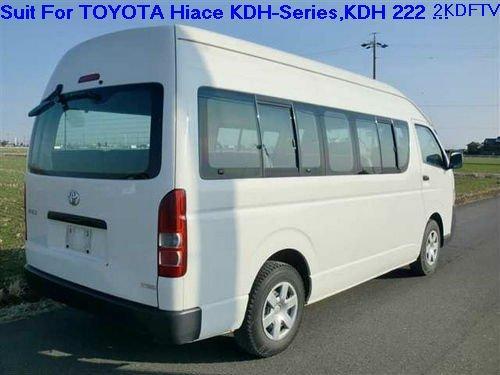 TOYOTA Hiace KDH222