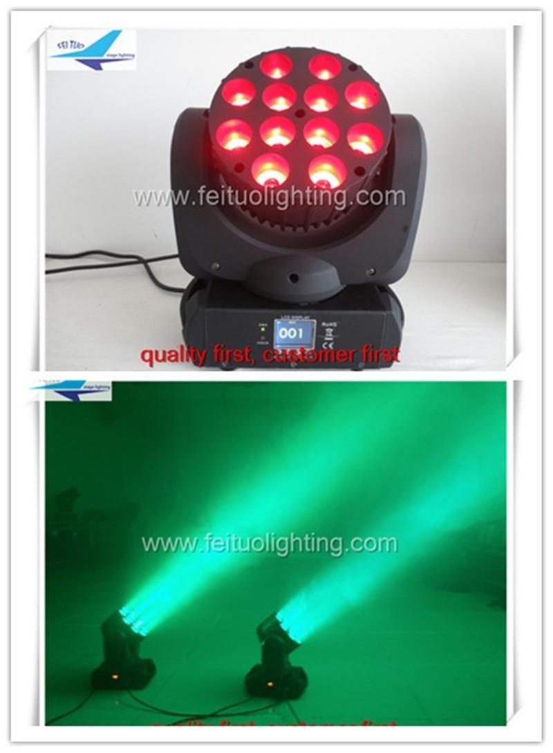 (4 / lot) das Hochzeitsereignis, das Strahl 12x10w 4in1 beleuchtet, führte Licht DJ Strahl 4in1 rgbw führte Licht DJ