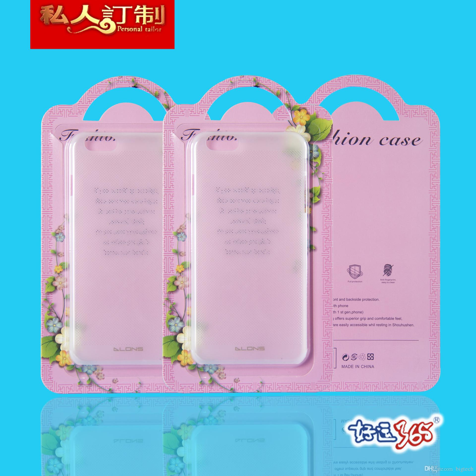 200pcs Wholesale Beautiful Pink Cardboard Empty Packaging Box For TPU & Leather Phone Case For Samsung Note 7 iPhone 6s 6 Plus