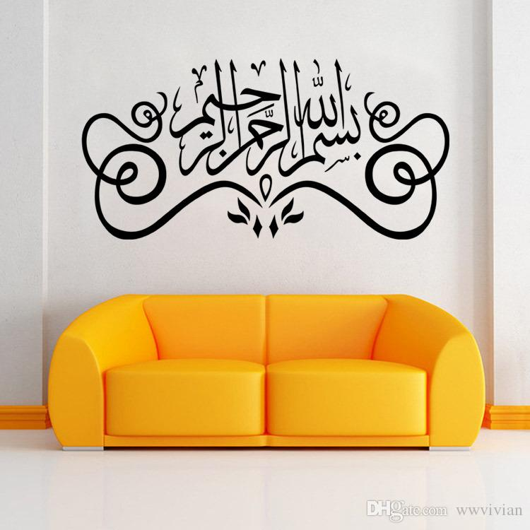 Islamic Wall Stickers Home Decor Arabic Muslin Wall Art Mural Poster Home Decorative Wallpaper Art Graphic