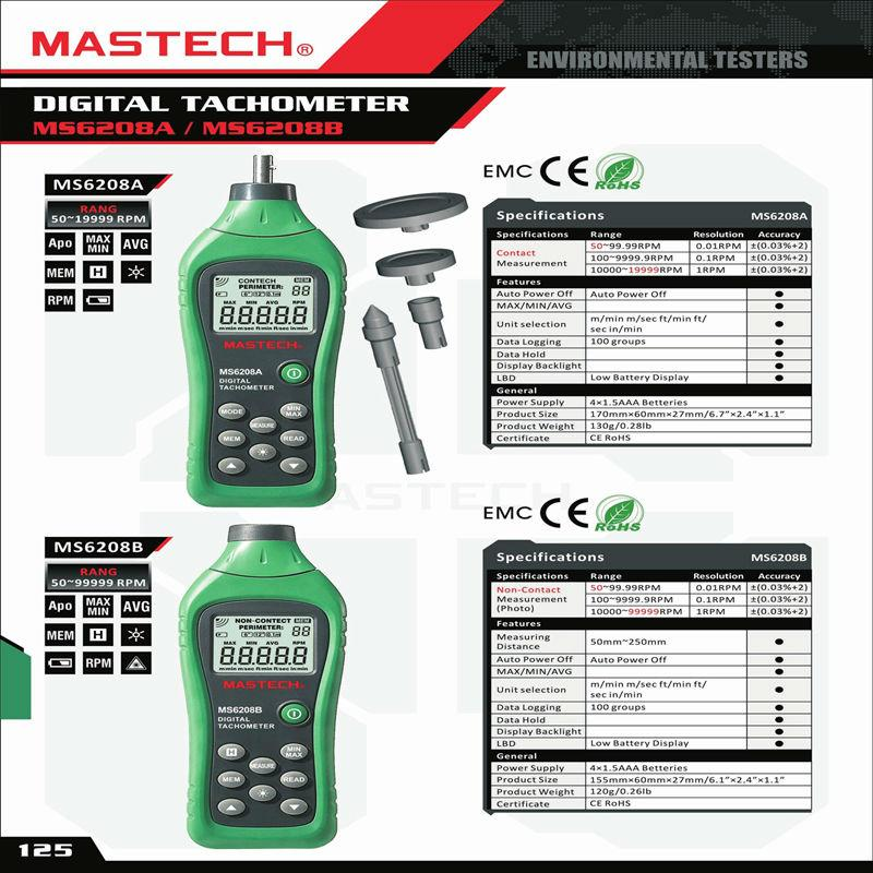 Contact digital tachometer (7)